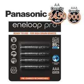 BLISTER 4 ministilo ricaricabili ENELOOP PRO AAA PANASONIC - conf. 1